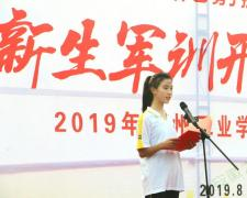 以嶄新面貌迎接新學期 亳州工業學校2019級新生軍訓正式開訓