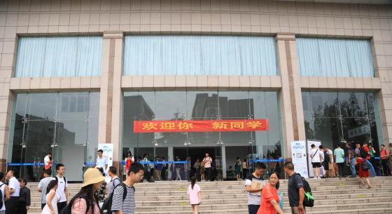 中国科大迎来了2019级本科新生 为科大增添了新的活力和希望