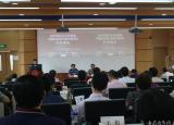 池州学院赴上海交通大学开展暑期干部培训