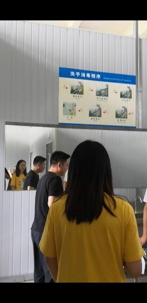 """赴马鞍山市""""寻找身边的非遗文化之茶干文明""""-滁州学院"""