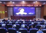 宣城市机电学校观看《开学第一课》增强爱国意识和民族自豪感