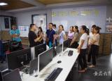 马鞍山市职业院校信息技术教师艺术素养提升培训圆满结束