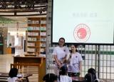 安徽师大学子剪纸公益教学:创意课堂联动文化传承