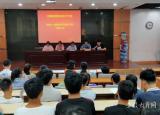 芜湖高级职业技术学校加强团支部工作
