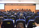 宣城市机电学校庆祝第35个教师节表彰先进弘扬师德