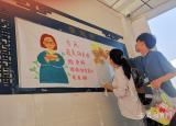 芜湖高级职业技术学校教师节最美的表白给老师
