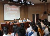 芜湖师范学校庆祝第35个教师节表彰先进个人