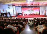 滁州學院主題黨日音樂會禮贊新中國刷爆朋友圈