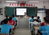 芜湖高级职业技术学校构建平安和谐校园