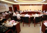 滁州學院黨委中心組(擴大)開展不忘初心、牢記使命主題教育專題學習