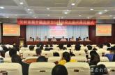 皖西学院学子在安徽省第十届GIS大赛中取得优异成绩