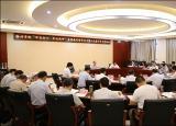 滁州學院不忘初心、牢記使命主題教育領導班子開展集中學習研讨