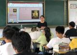 芜湖高级职业技术学校示范课展教师风采示教学魅力