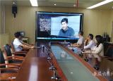 芜湖高级职业技术学校领导班子开展警示教育活动