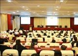 滁州學院邀請專家為不忘初心、牢記使命主題教育讀書班作輔導報告
