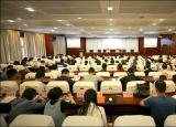 滁州學院不忘初心、牢記使命主題教育讀書班開班