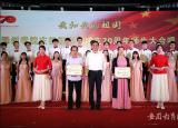 滁州學院師生同上一堂頌歌祖國的思政課