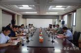 合肥学院党委中心组开展主题教育第四专题集中学习研讨