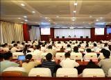 滁州學院四個強化推動主題教育有力有序開展
