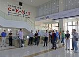 芜湖市关心下一代工作委员会一行赴安徽信息工程学院调研