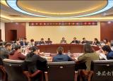 滁州學院研究部署近期學生工作