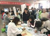 滁州學院2020屆畢業生校園招聘活動正式開啟