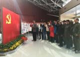 芜湖高级职业技术学校退休党支部党员接受革命传统教育