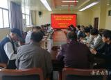 芜湖高级职业技术学校推深做实主题教育