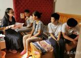 芜湖高级职业技术学校开展教育扶贫日走访活动