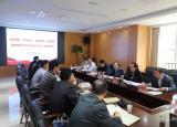 池州学院党委理论学习中心组(扩大)开展第二次主题教育集中学习研讨活动