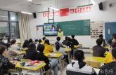 合肥经贸旅游学校预防校园欺凌共建和谐校园