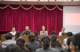 安徽工贸职业技术学院举办卫生防疫知识培训