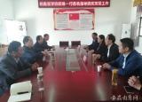 皖南医学院赴六安鲍湾村调研指导脱贫攻坚工作