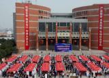 淮南师范学院2020届毕业生大型就业洽谈会顺利落幕