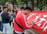 滁州学院多措并举强化节约水资源