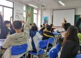 合肥工业学校三有课堂改革显成效