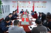 省委第十一巡回指导组赴阜阳师范大学督导不忘初心、牢记使命主题教育活动
