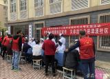 宣城市机电学校红色星期六义诊志愿服务社区暖人心