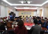 淮南师范学院欢送第1例造血干细胞捐献者
