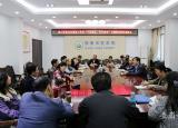 淮南师范学院推进第三次党代会筹备工作
