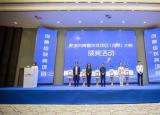 安徽工程大学志愿者团队荣获芜湖市青春扶贫项目(创意)大赛一等奖