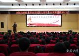 合肥信息技术职业学院第九届学生会表彰暨换届大会顺利召开