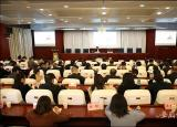 滁州学院把调研成果融入党课中确保主题教育实实在在