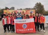 合肥工业大学材料学院春晖社志愿者参加肥西县警营开放日志愿活动