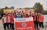 合肥工業大學材料學院春暉社志愿者參加肥西縣警營開放日志愿活動