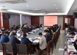合肥师范学院党委中心组专题学习党的十九届四中全会精神