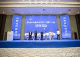 安徽工程大学志愿者团队荣获芜湖市青春扶贫项目(创意)大赛第一名