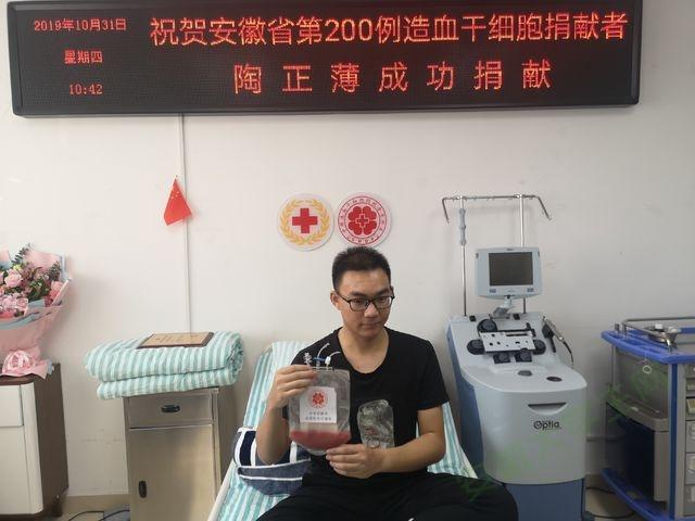 淮南一大学生捐献骨髓,挽救素昧平生的生命
