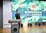 安庆职业技术学院在省大学生职业规划设计大赛暨创业大赛中喜获一金一银