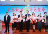 滁州学院教师全省教育系统主题教育先进事迹巡回报告会作报告
